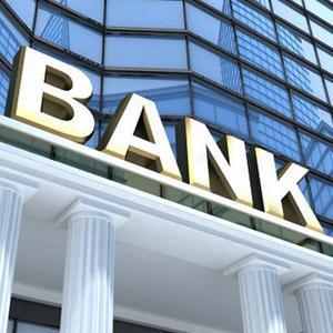 Банки Воскресенского