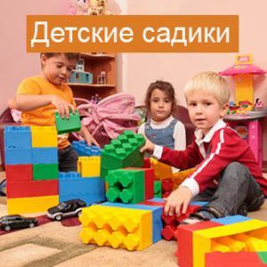 Детские сады Воскресенского