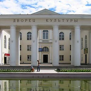 Дворцы и дома культуры Воскресенского
