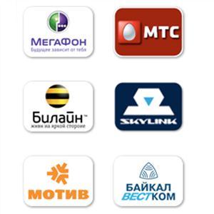 Операторы сотовой связи Воскресенского