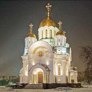 Религиозные учреждения Воскресенского