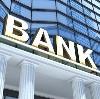 Банки в Воскресенском