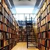 Библиотеки в Воскресенском