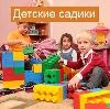 Детские сады в Воскресенском