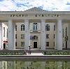 Дворцы и дома культуры в Воскресенском