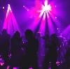 Ночные клубы в Воскресенском