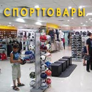 Спортивные магазины Воскресенского